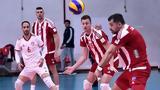 Volleyleague, Κοντά, Ολυμπιακός,Volleyleague, konta, olybiakos