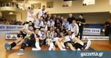 Χρυσή Βίβλος, Κυπέλλου Ανδρών,chrysi vivlos, kypellou andron