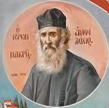 Άγιος Αμφιλόχιος Μακρής-16 Απριλίου, Πνευματικός,agios amfilochios makris-16 apriliou, pnevmatikos
