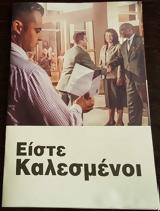 Ιεχωβά ραντεβού καλύτερο λεσβιακό ιστοσελίδες dating δωρεάν
