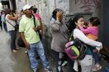 Βενεζουέλα, Έφτασε,venezouela, eftase