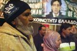 Ένταση, Πακιστανού Σαχζάτ Λουκμάν,entasi, pakistanou sachzat loukman