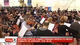Σάββατο, Μέγαρο, Εθνικής Συμφωνικής,savvato, megaro, ethnikis symfonikis