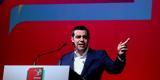 Πολύ, Τσίπρας,poly, tsipras