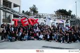 Επιτυχημένο, TEDxAUTH 2019, Τελλόγλειο Ίδρυμα,epitychimeno, TEDxAUTH 2019, tellogleio idryma