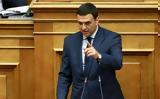 Κικίλιας, Τσίπρας, Ελλήνων,kikilias, tsipras, ellinon