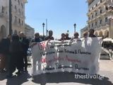 Συγκέντρωση, Θεσσαλονίκης ΦΩΤΟ,sygkentrosi, thessalonikis foto