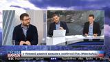 Ηλιόπουλος, ΕΡΤ, Καμίνη,iliopoulos, ert, kamini