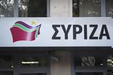 ΣΥΡΙΖΑ – Προοδευτική Συμμαχία, Συνεδριάζει,syriza – proodeftiki symmachia, synedriazei
