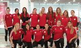 Euroleague, Έτοιμες,Euroleague, etoimes