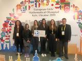 Δύο, Ελλάδα, Ευρωπαϊκή Μαθηματική Ολυμπιάδα,dyo, ellada, evropaiki mathimatiki olybiada