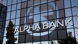 Νέο, Alpha Bank, Παρασκευή,neo, Alpha Bank, paraskevi