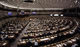 Ευρωεκλογών - Εκθεση, Ευρωπαϊκού Συμβουλίου,evroeklogon - ekthesi, evropaikou symvouliou