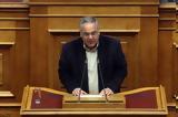 Επεισόδιο ΚΚΕ – ΧΑ, Βουλή, Είστε, Λαμπρούλης,epeisodio kke – cha, vouli, eiste, labroulis