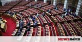 Βουλή LIVE - Μητσοτάκης,vouli LIVE - mitsotakis