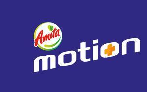 Amita Motion
