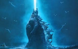 Επικές, Godzilla, King, Monsters, epikes, Godzilla, King, Monsters