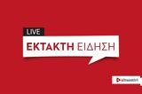ΕΚΤΑΚΤΟ – Ακυβέρνητο, Αγαθονήσι,ektakto – akyvernito, agathonisi