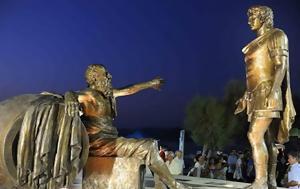 Ποιος, Μεγάλου Αλεξάνδρου, Διογένη, poios, megalou alexandrou, diogeni