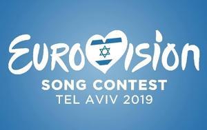 Eurovision 2019, Αυτά, Eurovision 2019, afta