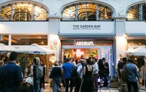 Θεσσαλονίκη, -Το, Fashion Room Service, Τετάρτη 8 Μάϊου, thessaloniki, -to, Fashion Room Service, tetarti 8 maiou