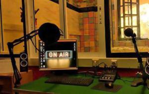 Φοιτητικοί Ραδιοφωνικοί Σταθμοί, Ελλάδα - Κύπρο   Κατάλογος, Ραδιοφωνικών Σταθμών, MyAegean, Πανεπιστημίου Αιγαίου, foititikoi radiofonikoi stathmoi, ellada - kypro   katalogos, radiofonikon stathmon, MyAegea