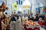 Λαγκαδά Ιωάννης, Χριστού,lagkada ioannis, christou
