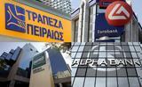 Κίνηση, Alpha Πειραιώς, Τρέμουν Eurobank Εθνική,kinisi, Alpha peiraios, tremoun Eurobank ethniki