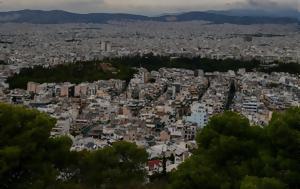 Σπίτια 30ετίας, Αθήνα, Θεσσαλονίκη, spitia 30etias, athina, thessaloniki