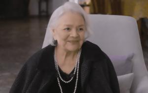 Η Μαίρη Λίντα, i mairi linta