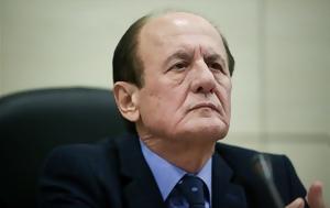 Λυμπερόπουλος, Τσίπρα, Νοτοπούλου, lyberopoulos, tsipra, notopoulou
