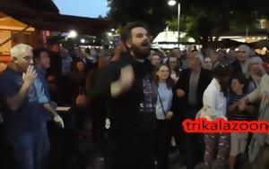 Αποδοκιμασίες, Αλέξη Τσίπρα, Τρίκαλα, apodokimasies, alexi tsipra, trikala