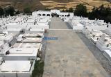 Ελλάδας, Προσοχή,elladas, prosochi