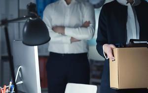 Τι αλλάζει στις απολύσεις μισθωτών με σύμβαση αόριστου χρόνου