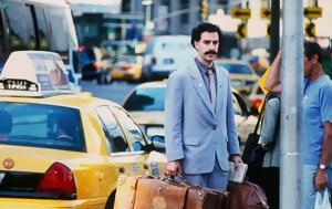 Πώς, Borat, Pamela Anderson, Kid Rock, pos, Borat, Pamela Anderson, Kid Rock
