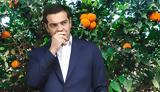 Τσίπρα …γράφτηκε,tsipra …graftike