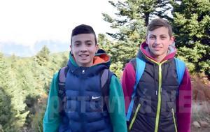 Καρπενήσι, Δύο 16χρονοι, 4 500, karpenisi, dyo 16chronoi, 4 500