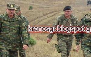 ΤΩΡΑ- Εκτάκτως, Έβρο, Αρχηγός ΓΕΣ, tora- ektaktos, evro, archigos ges