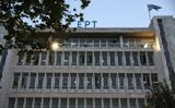 Προεκλογικό, ΕΡΤ, 24ωρες,proeklogiko, ert, 24ores