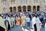 Εορτή Αγίου Πνεύματος, Μητρόπολη Πειραιώς,eorti agiou pnevmatos, mitropoli peiraios