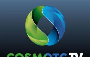 COSMOTE TV, Ολοκληρώνεται, Start-up Ελλάδα, COSMOTE TV, oloklironetai, Start-up ellada