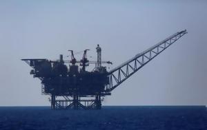 Συμφωνία, Exxon Mobil, Κρήτη, symfonia, Exxon Mobil, kriti