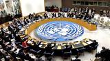 ΗΠΑ, Συμβουλίου Ασφαλείας, Δευτέρα,ipa, symvouliou asfaleias, deftera