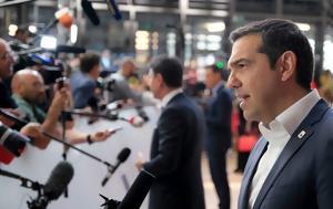 Ευρωπαίων, Αλέξη Τσίπρα, evropaion, alexi tsipra