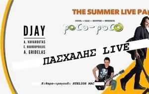 Summer Live Partys Πασχάλης, Poco Poco, Summer Live Partys paschalis, Poco Poco