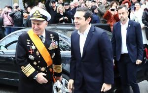 ΒΑΤΡΑΧΙ, Βασιλιάς, Αποστολάκη, vatrachi, vasilias, apostolaki