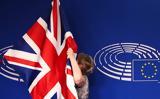 Βρετανία, Brexit, Πέτερμποροου,vretania, Brexit, peterboroou