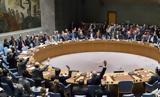 Έκκληση ΟΗΕ, ΗΠΑ, Ιράν -, Τεχεράνη,ekklisi oie, ipa, iran -, techerani