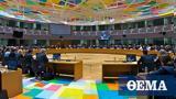 Ρωσία, Κοινοβουλευτική Συνέλευση, Συμβουλίου, Ευρώπης,rosia, koinovouleftiki synelefsi, symvouliou, evropis