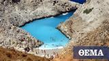 "Crete,TripAdvisor's Travellers' Choice Awards ""Golden Five"""